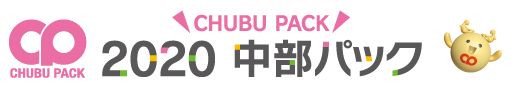 2020 Chubu Pack<br />